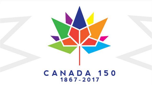 Canada 150 Celebration Shawnigan Lake