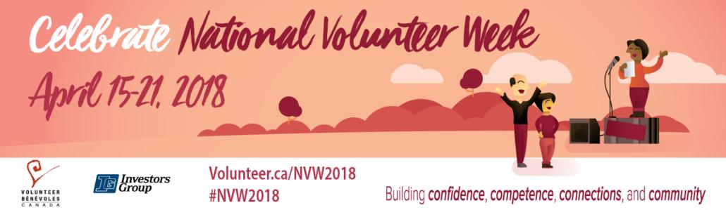2018 Volunteers We Appreciate You